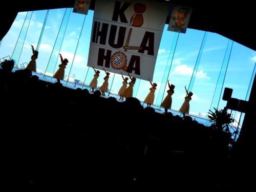 Ka Hula Hoa